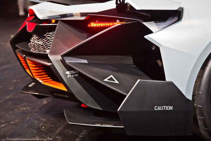 Lamborghini Egoista 3